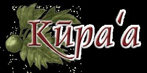 Kupaa